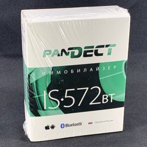 Pandect IS-572BT